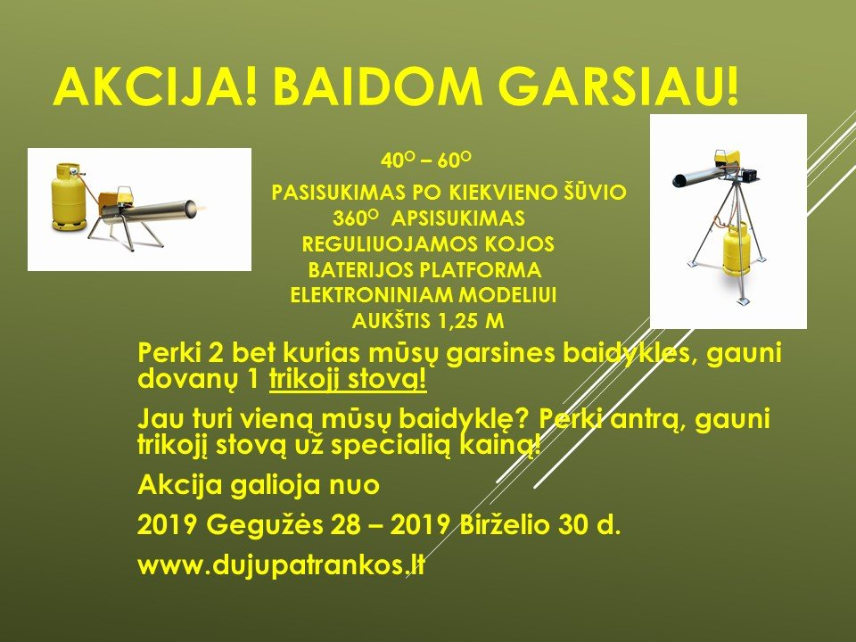 trikojis_dvi_baidykles_geguze_birzelis.jpg
